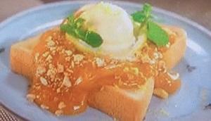 スッキリ:アボカドチーズトーストのレシピ!アイス ハーゲンダッツ考案