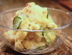 平野レミのトマト山のポテット(ポテト)サラダのレシピ!早わざレシピ「2020秋」