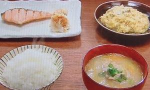 家事ヤロウ:和田明日香の焼き鮭のレシピ!王道の和食朝食