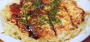ヒルナンデス:リュウジのキャベチ焼きのレシピ!フライパン超簡単レシピ
