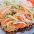 春雨サラダのレシピ