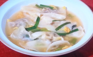 ヒルナンデス:スープ餃子のレシピ!さわけんのハンバーグのリメイク:引き算クッキング