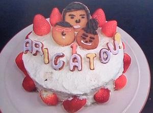 スッキリ:デコレーションケーキのレシピ!山里亮太さんが挑戦