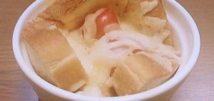 ヒルナンデス:簡単パンキッシュのレシピ!パン芸人