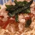シーチキン丼