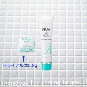 ノブ ACアクティブ モイスチュアクリーム0.8g