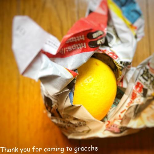 レモン冷蔵保存