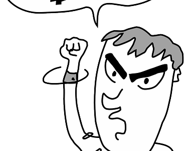 A brief history of swearing