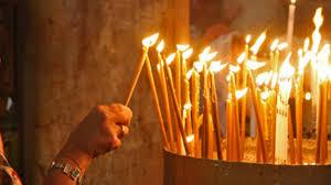 свещички празник