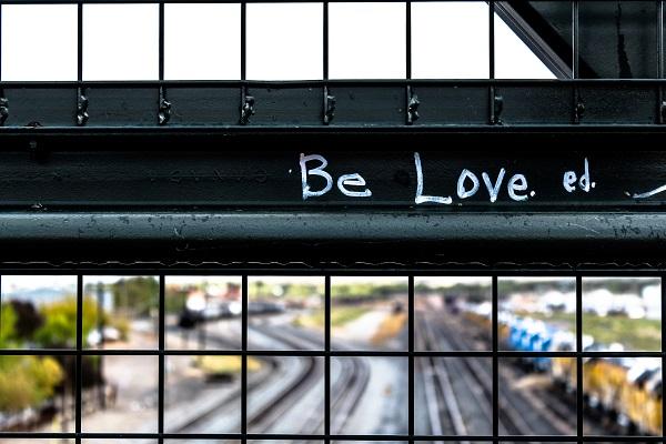 бъди обичан