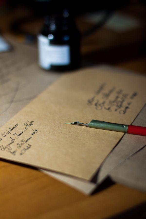писмо