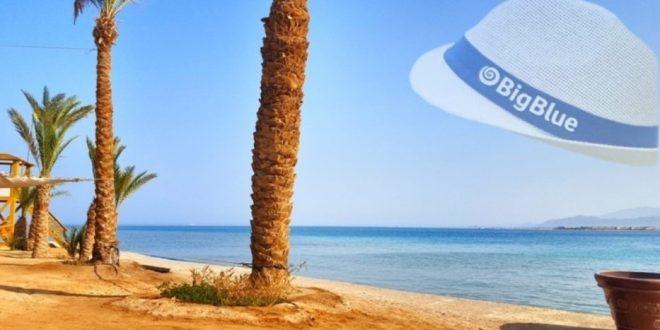 Propustite li put u Egipat u ovom životu, kajaćete se naredna dva!(2. deo)