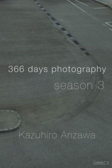 366 days photography season 3 cover