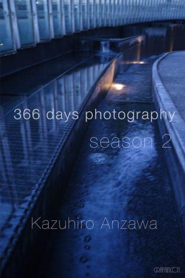 366 days photography season 2