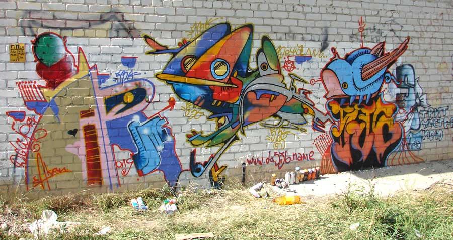 https://i2.wp.com/www.graffiti.org/russia/3russia536.jpg