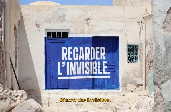 Sean Hart (France), Djerba 2014