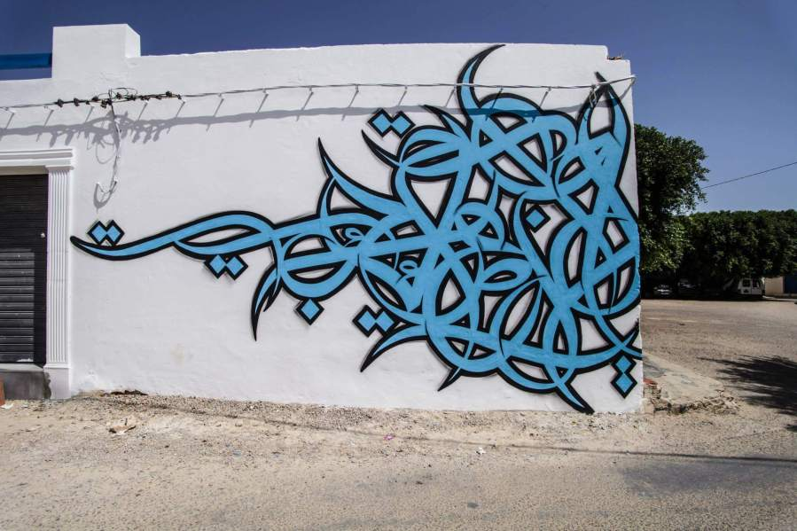 eL Seed (Tunisia), Djerba 2014