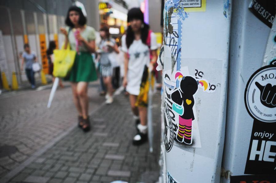 Pahnl Street Art Tokyo