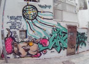 GANTZ, HKwalls