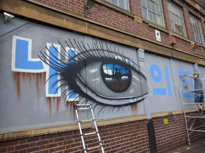 city-of-colours-birmingham-street-art-nawaz-mohamed-50