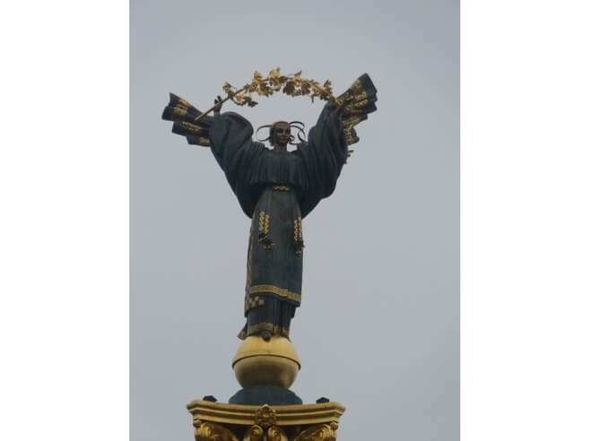 Monument to Berehynia, Kiev, Photo credit Pomocub VirtualTourist.com
