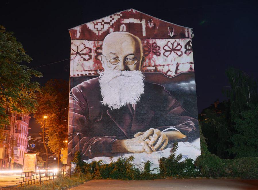 Kailas-V street art kiev photo credit Amos Chapple:Radio Free Europe 6