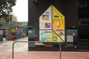 Kris Adrigo, HKwalls 2017