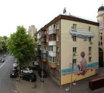 rustam-qbic-art-united-us-kiev-street-art-8