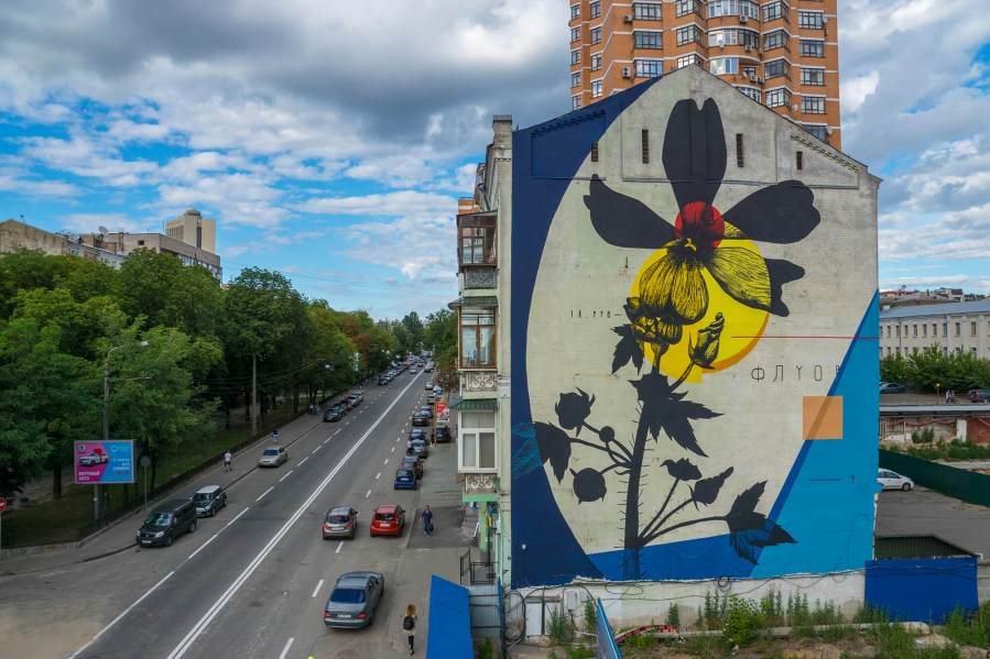 Fabio Petani, Art United Us, Street Art Project, Kiev 2017. Photo Credit Iryna Kanishcheva