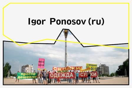igor-Nuart-street-art-festival-2017-stavanger-norway-2017