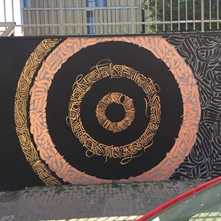 grenoble-street-art-festival-2017-Ink4rt-IntÇgration