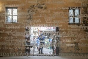 start-street-art-festival-mumbai-india-Hanif-Kureshi-The-Idea-of-Smell-1