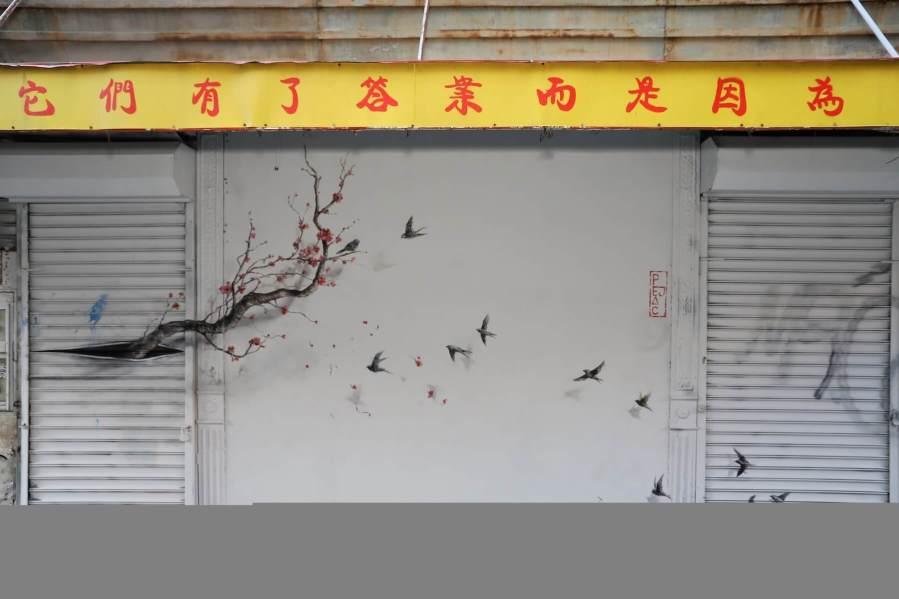 pejac-street-art-tree-chinatown-new-york-pc-just-a-spectator-6