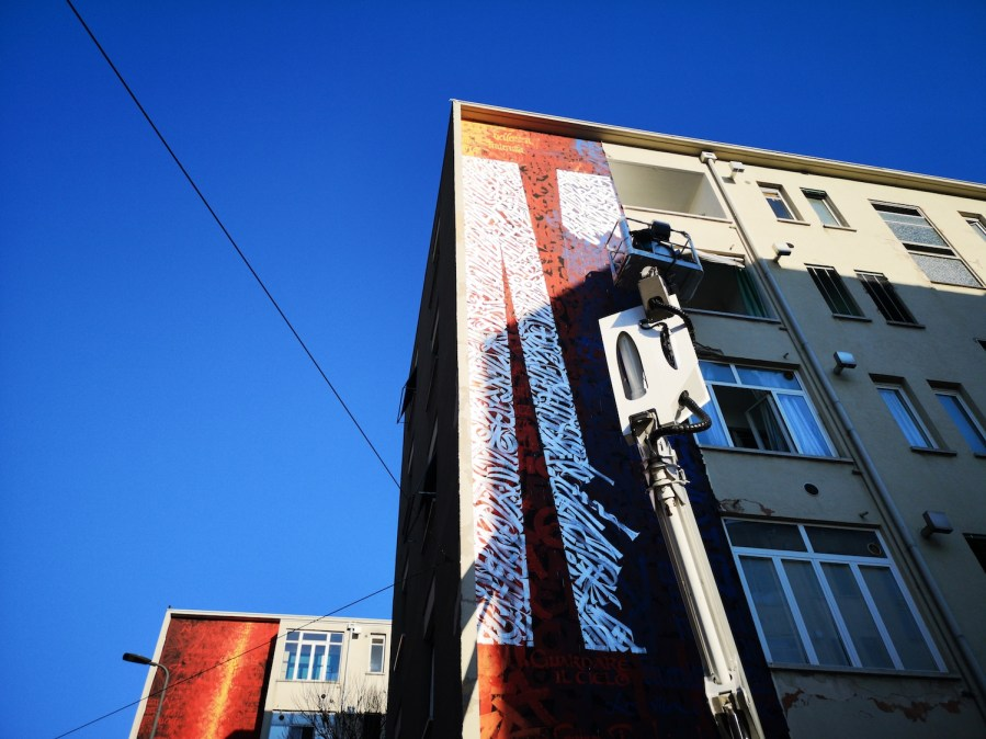 BLOOP brings a large scale collaboration piece between Said Dokins (Mexico), SpY (Spain) and Biokip Atelier.