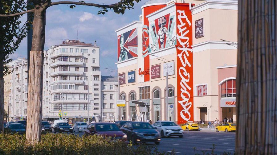Moscow-Atrium-Mall-street-art-russia-10