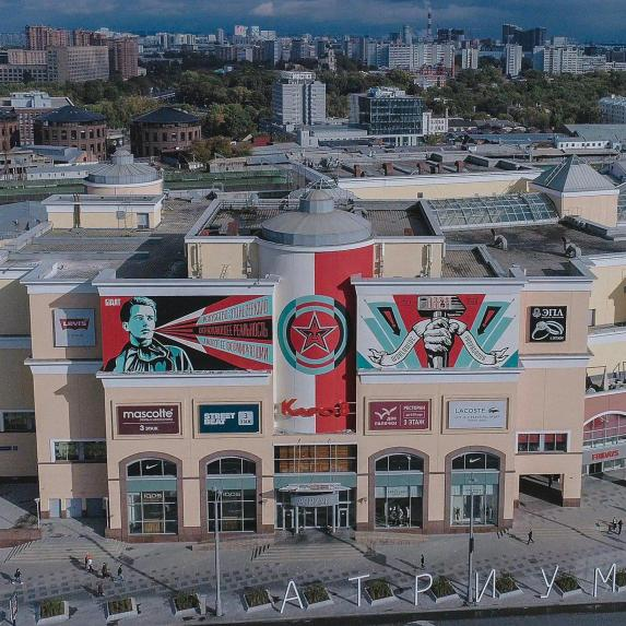 Shepard-fairey-obey-Moscow-Atrium-Mall-street-art-russia-12
