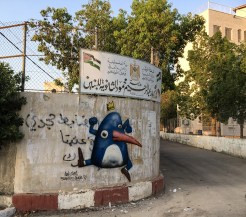 Ador 'A KING OF DABKE ON THE WAY' - Anabta, Palestine.