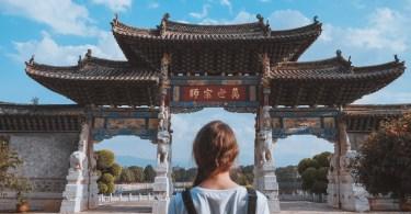 Jianshui temple de confucius