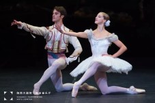 La Scala in Xi'an with Don Quixote with Virna Toppi and Claudio Coviello, photo by Wang Ning