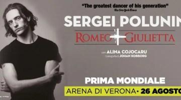 Romeo and Juliet with Sergei Polunin