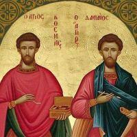 Memoria Liturgica dei SS. COSMA E DAMIANO
