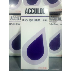 ACCULOL 5ml