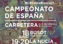 CONVOCATORIA DE LA SELECCIÓN ANDALUZA SUB23 MASCULINA PARA EL CAMPEONATO DE ESPAÑA CARRETERA 2021.