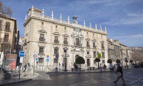 Sede TSJA Plaza Nueva