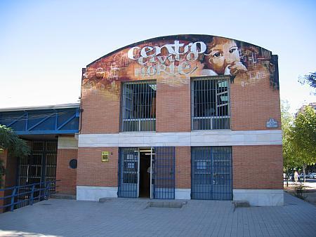 Centro Cívico | Norte