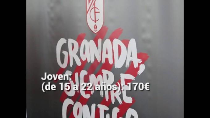 Campaña-de-Abonados-del-Granada-CF-2016-2017