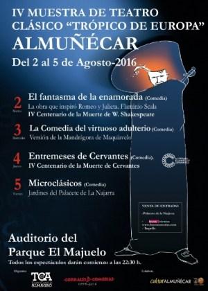 TEATRO CORRAL DE COMEDIAS CERVANTES Y (1)