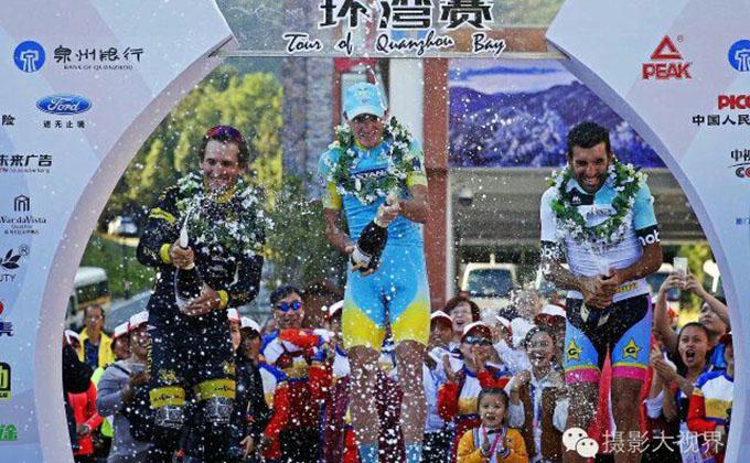podio-quangzhou-dani-domingez