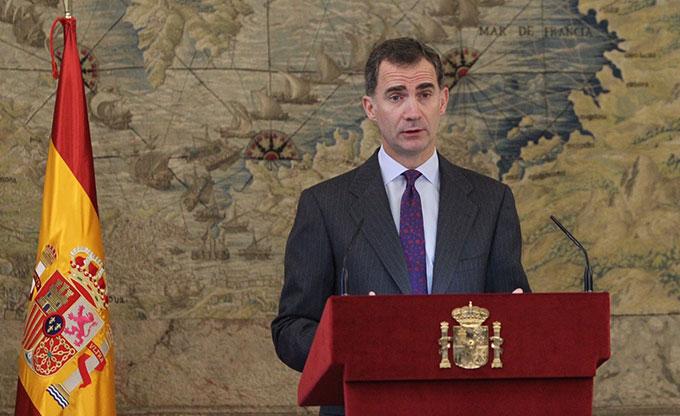 Rey-Felipe-VI-Foto-Casa-Real