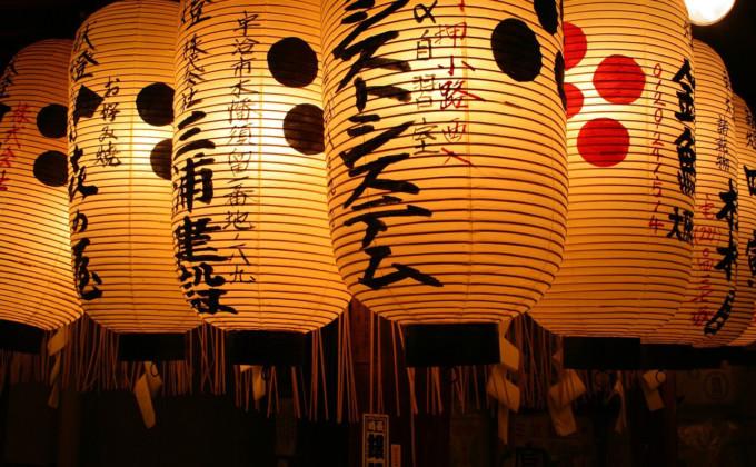 LINTERNAS-JAPÓN-TOKIO
